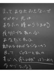 blackboard rj